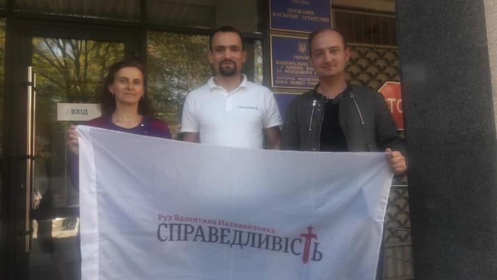 «Справедливість» підтримує мешканців одного з гуртожитків Чернігова, які знову відстоюють свої права у суді