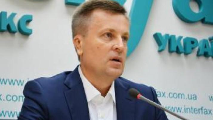 Наливайченко: вирішення сьогодні кримськотатарського питання — ключ до повернення Криму в Україну