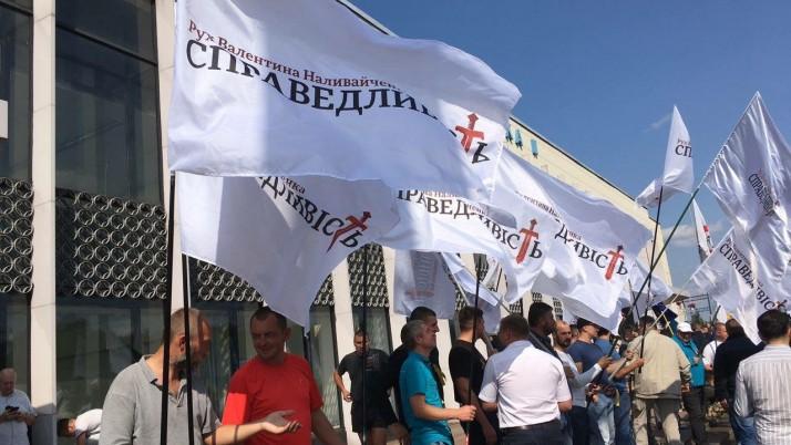 Влада заблокувала КПП Шегині