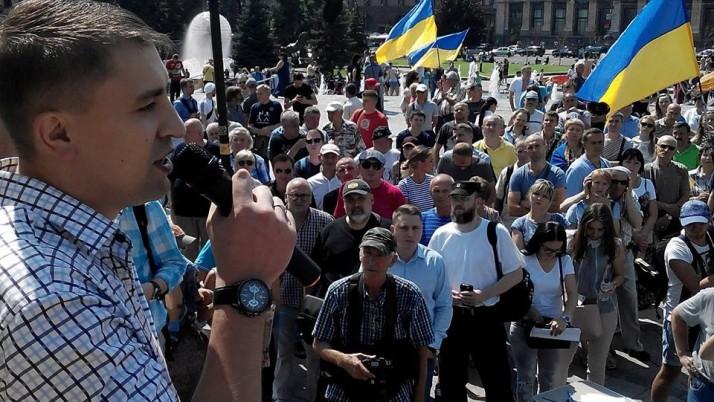 Рух Наливайченка «Справедливість» підтримав людей, які сьогодні вийшли на Майдан (відео, фото)