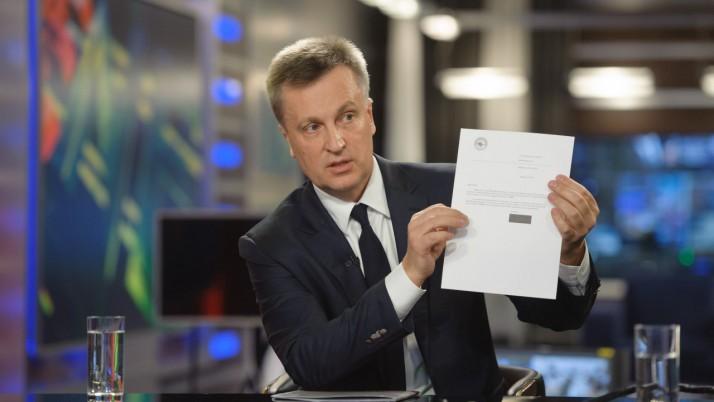 Наливайченко: Мінюст США взяв до розгляду докази корупції в оточенні Порошенка