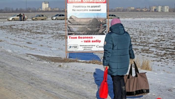 Реанімація Донбасу