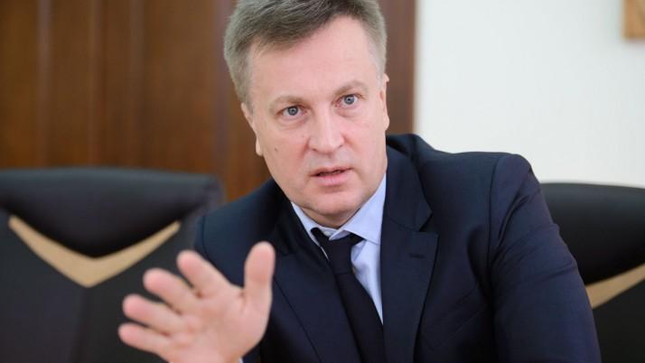 Наливайченко: справа проти судді, яка затягувала процес Насірова, повинна стати показовою