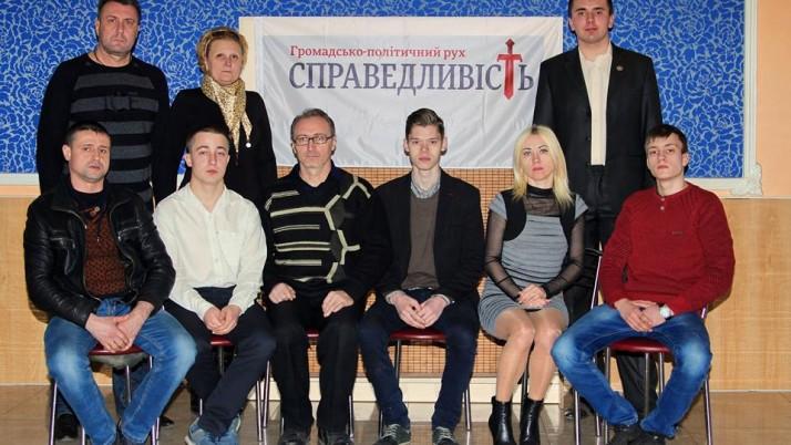 На Дніпропетровщині створено новий партійний осередок «Справедливості»