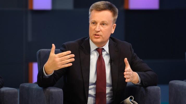 Наливайченко оголосив про створення штабу спільних дій із політсилою Саакашвілі (відео)