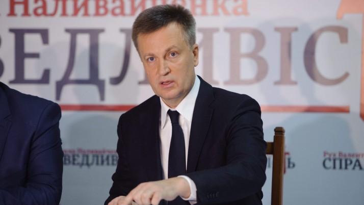 Реформа СБУ пропонувалася ще два роки тому-Наливайченко