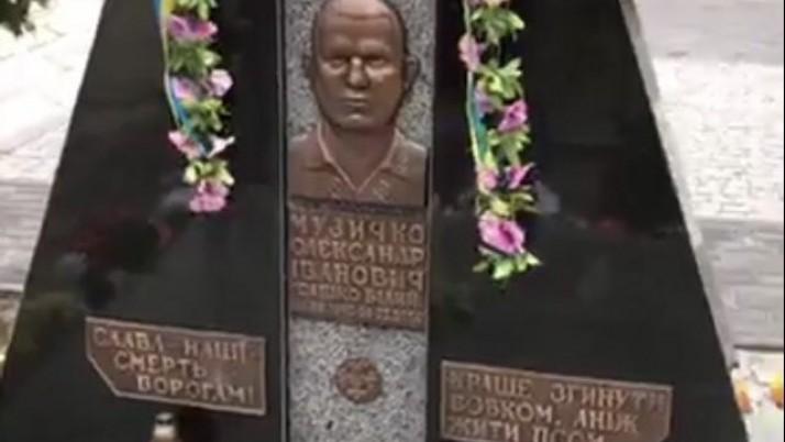 Наливайченко у Рівному вшанував пам'ять про Сашка Музичка (Білого)