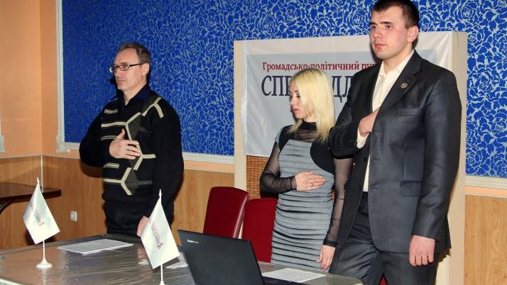 Тернівський міський партосередок Руху «Справедливість» очолив  молодий активіст Анатолій Власенко