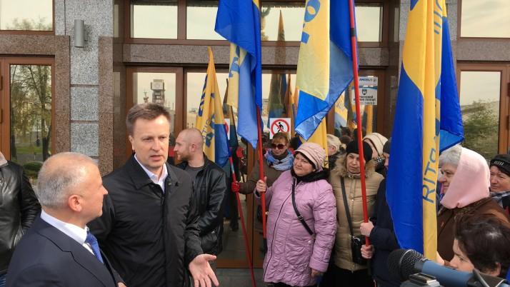 Наливайченко: Наша дія тут і зараз — об'єднатися і спільно рухатися вперед!