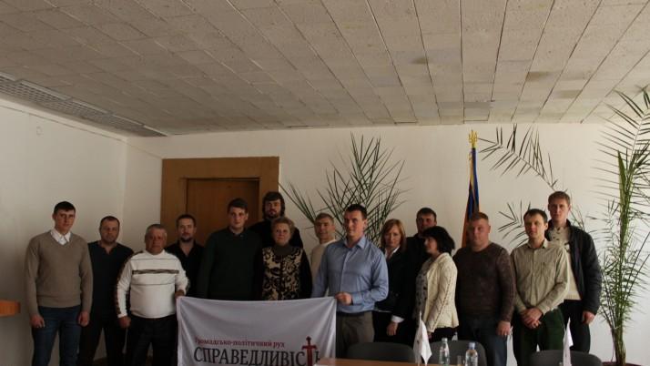 Рух Наливайченка «Справедливість» активно розбудовується  на Дніпропетровщині