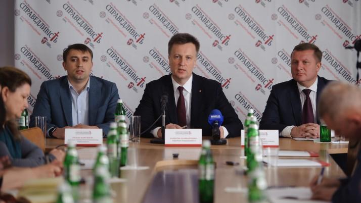 Наливайченко: ми готові до перемоги та об'єднання