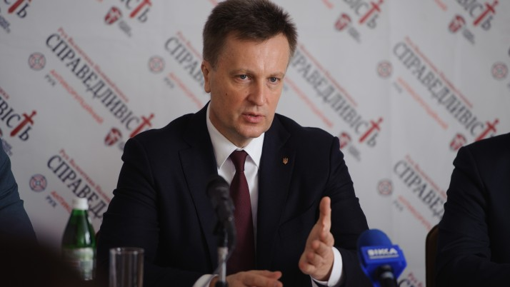 Наливайченко: землю продавати категорично не можна, через корупцію у владі