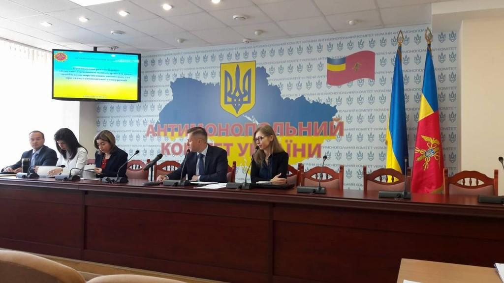 Київ обл Антимон комітет