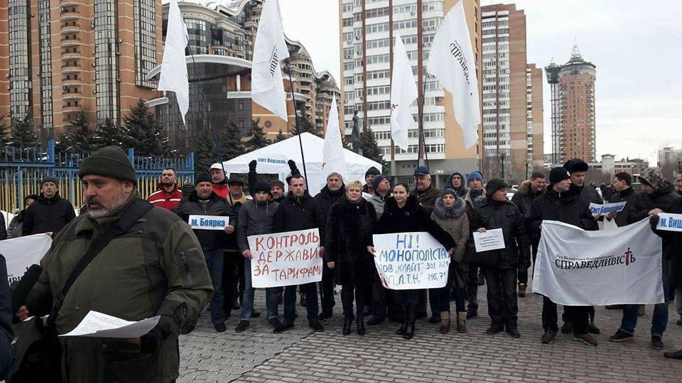 Київ тарифи 3