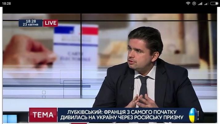 Українська сторона не несе відповідальності за інцидент з місією ОБСЄ під Луганськом, — Лубківський