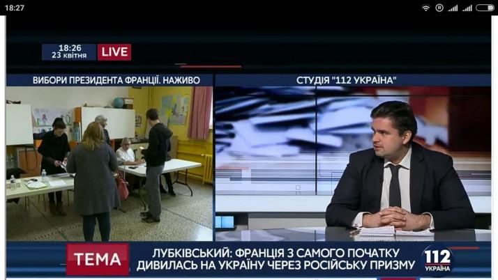 Україна має запропонувати новій владі Франції новий порядок денний двосторонніх відносин, — М. Лубківський
