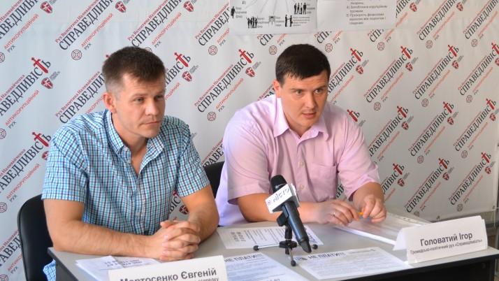 Рух «Справедливість» на Полтавщині розпочинає масштабну акцію «Не плати!!!» (відео)