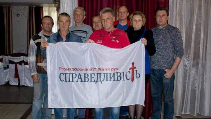 """""""Справедливість"""" відтепер у найвіддаленішому районі Дніпропетровщини"""