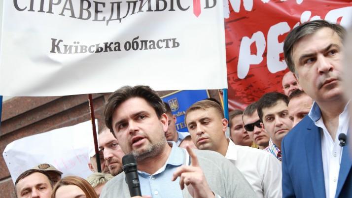 Рух Наливайченка під стінами Мінюсту закликав українців мобілізуватися та боротися за Справедливість (фото, відео)
