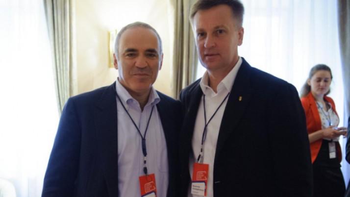 На форумі вільної Росії прийняли резолюцію на підтримку України