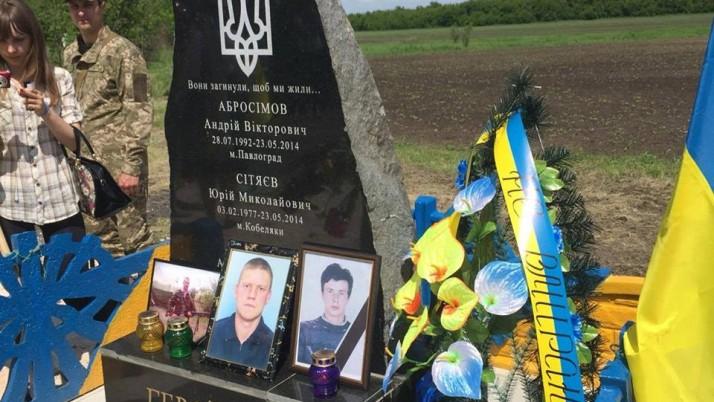Патріоти Донеччини вшанували загиблих Героїв (відео)