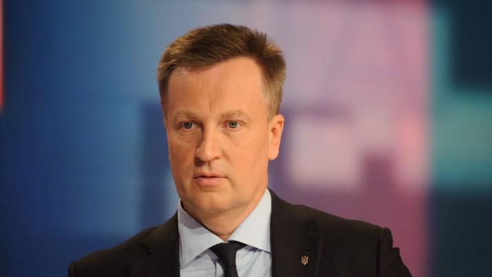 Наливайченко закликав захистити журналістів-розслідувачів