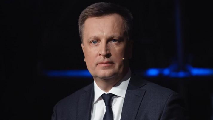 Наливайченко закликав надати паспорти українцям за кордоном