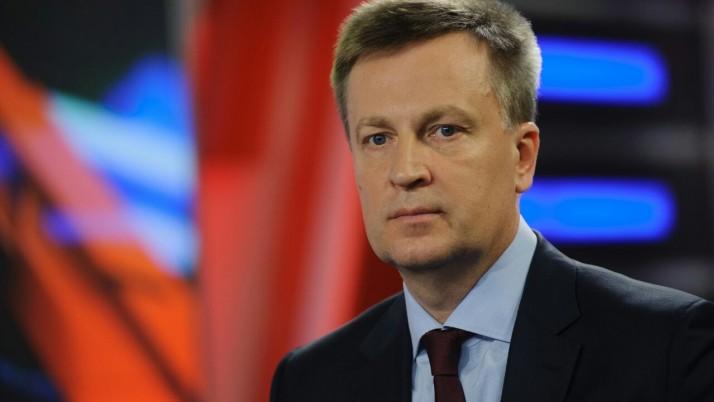 Наливайченко: Тільки слабкі духом бояться своєї історії