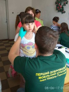 170609_Kreminna_Pediatric_Party_1