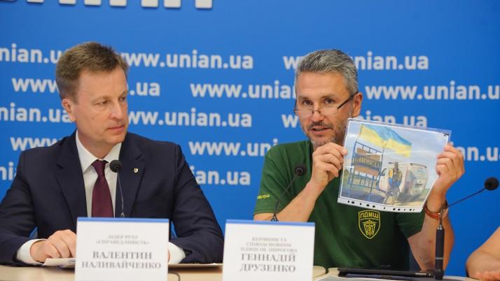 Наливайченко вимагає від Генштабу офіційного залучення ПДМШ до надання медичної допомоги воїнам на передовій