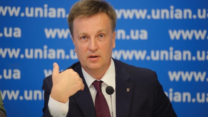 Лідер Руху «Справедливість», екс-голова СБУ після масової хакерської атаки закликає створити в Україні єдиний центр з кіберзахисту (відео)