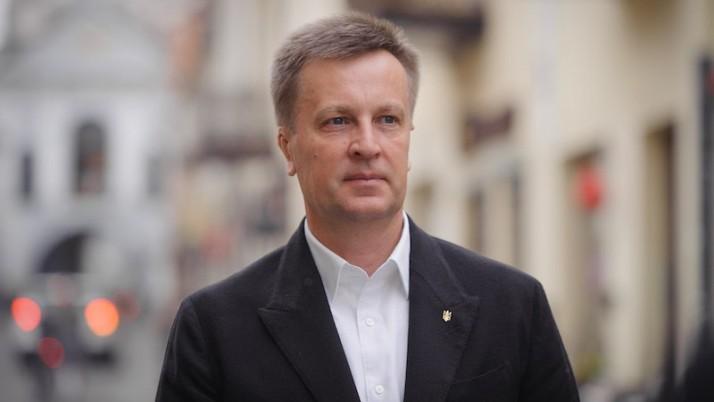 Наливайченко: чистий Львів — це питання національної безпеки і відповідальність президента