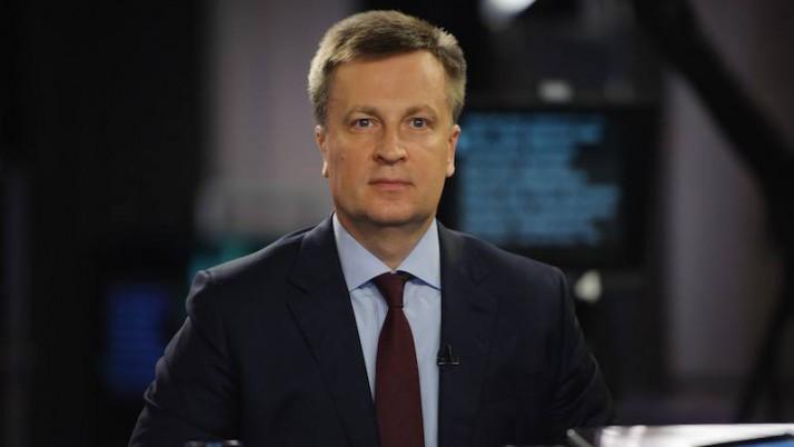 Наливайченко закликає парламент скасувати депутатську недоторканність