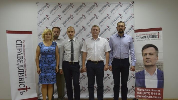 «Справедливість» на Черкащині розширює свої кордони
