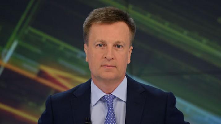 Наливайченко: люди вимагають скасування недоторканності зараз (відео)