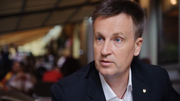 Валентин Наливайченко: «Моя політична пропозиція — перезавантажити Україну без корупції й бізнесу у владі!»