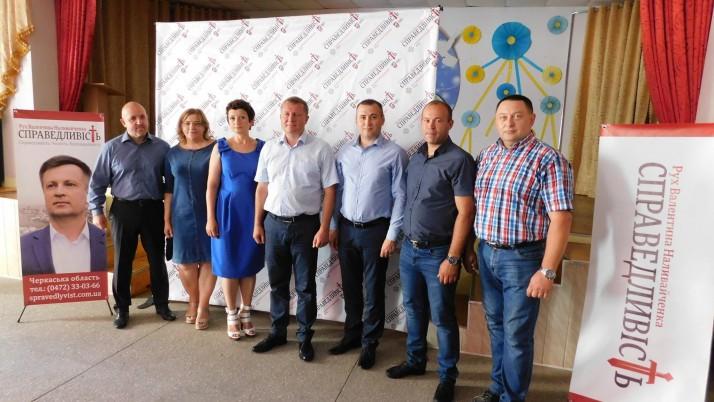 Рух «Справедливість» продовжує активно розбудовуватись на Черкащині