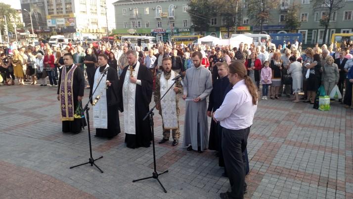 Рух «Справедливість» у Рівному молився за загибилими під Іловайськом