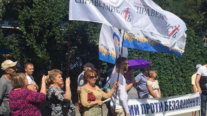 Рухи Наливайченка і Саакашвілі провели спільний мітинг у Запоріжжі