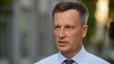 Наливайченко: Україна має долучити іноземних спеціалістів для розслідування звинувачень у поставках двигунів до КНДР
