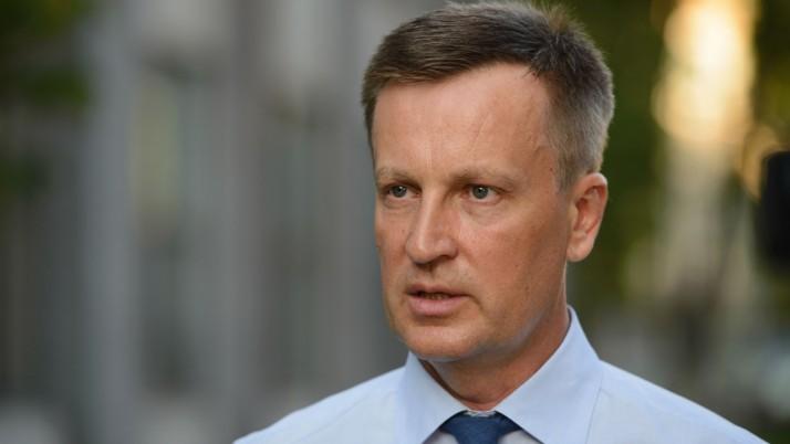 Професіоналів СБУ, ГПУ, МВС мають об'єднати в єдину високого рівня слідчу групу, — Наливайченко