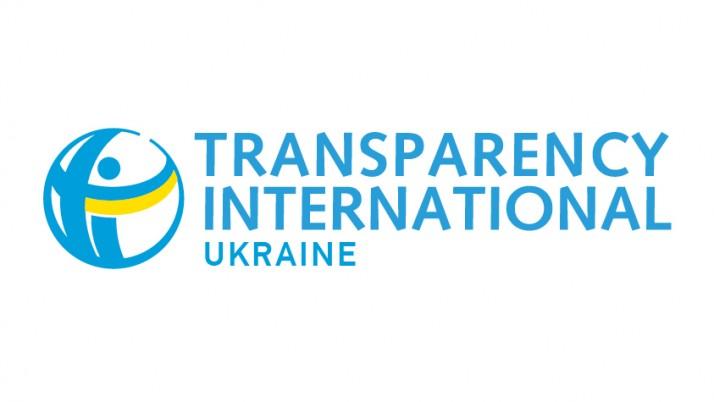 Громадсько-політичний рух Валентина Наливайченка приєднується до заяви Transparency International