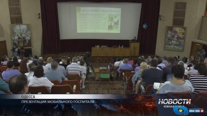 Геннадій Друзенко: «Ніхто так не сприяє встановленню миру на українській землі, як ті, хто лікує та зцілює»