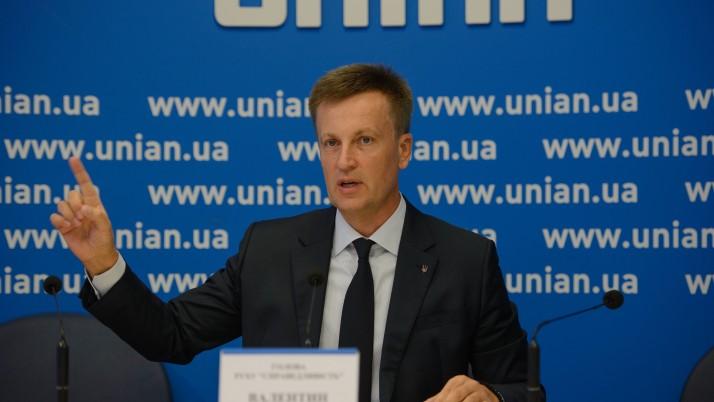 Наливайченко одержав виклик на допит в СБУ