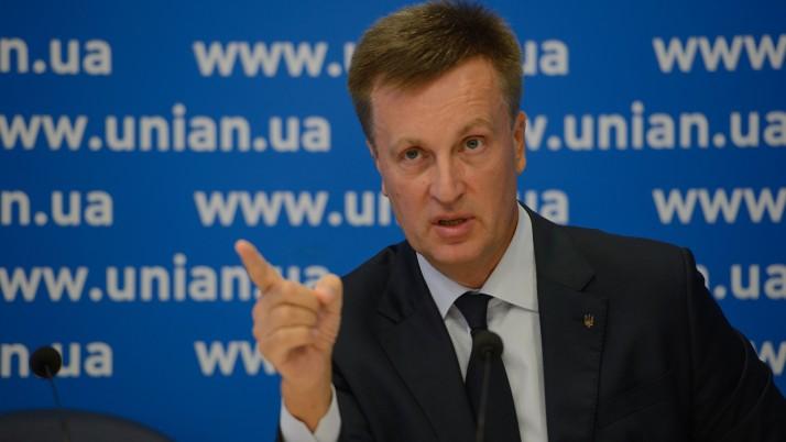 «СБУ відновила контакти та співпрацю зі спецслужбами країни-агресора – ФСБ РФ», — Наливайченко