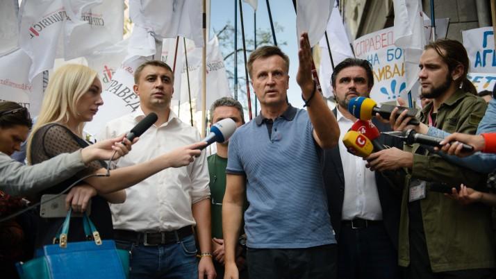 Жодних звинувачень Наливайченку не висунуто – Лубківський.