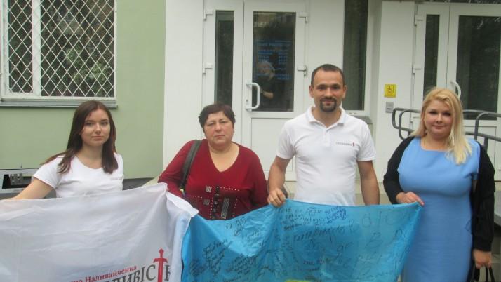 Команда Руху «Справедливість» продовжує підтримувати громадського діяча, волонтера, маму воїна АТО Наталію Ратушну