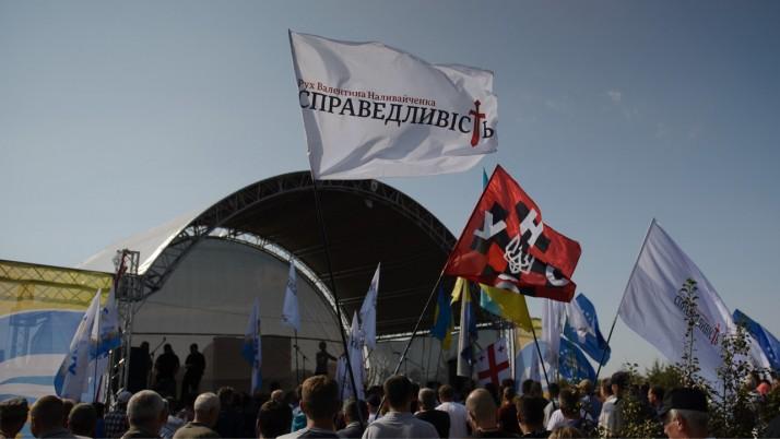 Рух «Справедливість» створив Штаб правової допомоги людям, які 10 вересня протестували проти незаконних дій влади і «тітушок» на КПП «Шегині»
