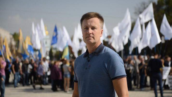 Василь Вовк: Чому Наливайченко?