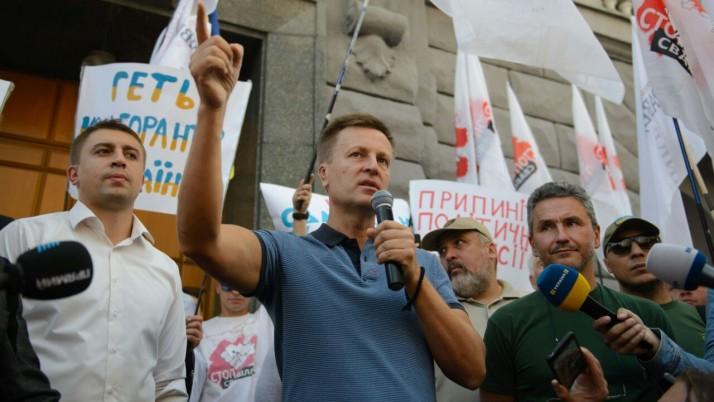Наливайченко прибув до головного слідчого управління СБУ